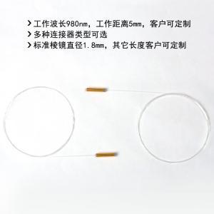 光纤准直器_通信器件